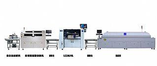 1.2米全视觉LED贴片机生产线