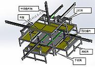 叠硅钢片机