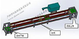 机器人在线激光打标生产线