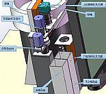芯片视觉自动分检检测