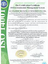 环境管理体系认证证书(英文板)