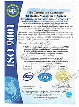 质量管理体系认证证书(英文板)